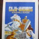 Coleccionismo de carteles: BURGOS. CARTEL PUBLICIDAD CAJA DE AHORROS MUNICIPAL. CID CAMPEADOR.. Lote 135695559