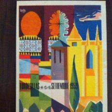 Coleccionismo de carteles: VALLADOLID 1959. DÍA DE LA PROVINCIA. EXMA. DIPUTACIÓN PROVINCIAL. CARTEL PUBLICIDAD. ORIGINAL.. Lote 135700247