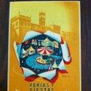Coleccionismo de carteles: VALLADOLID 1951. CARTEL FERIAS Y FIESTAS. 15 AL 23 SEPTIEMBRE. ORIGINAL.. Lote 135702887