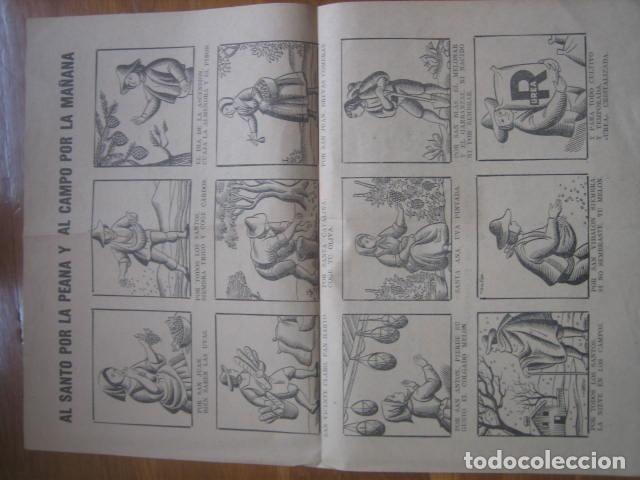 Coleccionismo de carteles: AUCA ALELUYAS REFINERÍA DE ESCOMBRERAS UREA (IMP. PUEYO, 1964) - Foto 2 - 172675122