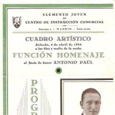 Coleccionismo de carteles: DÍPTICO FUNCIÓN HOMENAJE A ANTONIO PAÚL. Lote 136390930