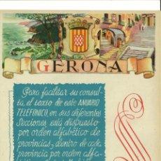 Coleccionismo de carteles: CARTEL PUBLICITARIO GERONA.. Lote 137107742