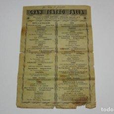 Coleccionismo de carteles: GRAN TEATRO FALLA (CÁDIZ). PROGRAMA ORIGINAL GRAN CONCURSO DE COROS COMPARSAS Y CHIRIGOTAS. AÑO 1961. Lote 138693002