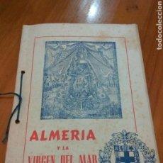 Coleccionismo de carteles: ALMERÍA Y LA VIRGEN DEL MAR ACTOS DE CORONACION CANONICA AÑO 1951. Lote 139715073