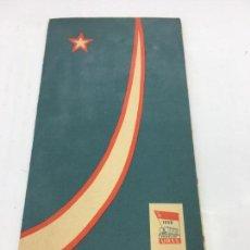 Coleccionismo de carteles: FOLLETO DESPLEGABLE, EXPOSICION UNIVERSAL DE BRUSELAS 1958 - SECCION URSS - PUBLICIDAD DEL BIENESTA. Lote 140634906