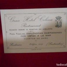 Coleccionismo de carteles: ANTIGUA TARJETA DE PUBLICIDAD - GRAN HOTEL COLINA RESTAURANT -SARDINERO SANTANDER -. Lote 142092078