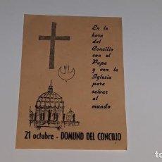 Coleccionismo de carteles: ANTIGUO FOLLETO DOMUND DEL CONCILIO CON EL PAPA - 21 DE OCTUBRE - AÑOS 50 / 60. Lote 142745838