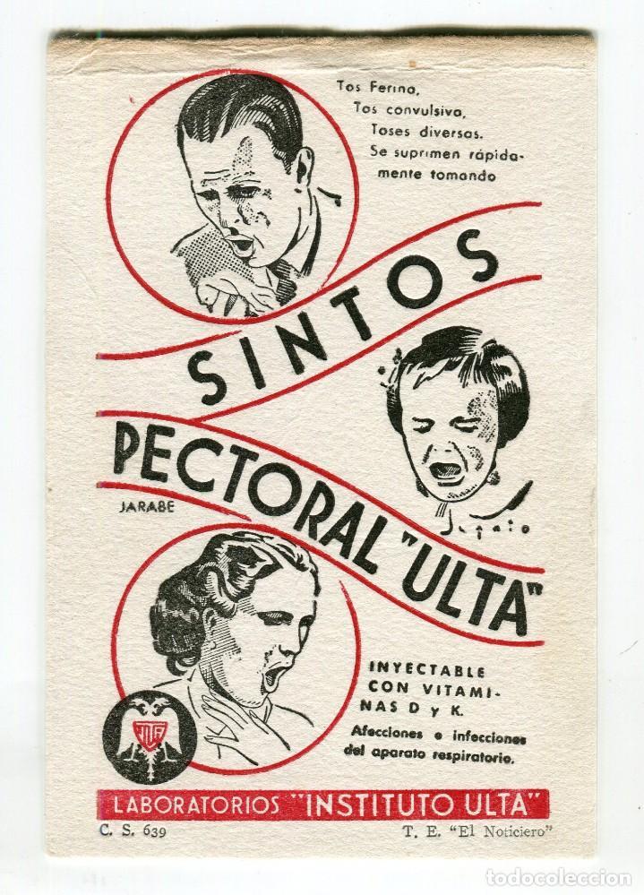 SINTOS PECTORAL ULTRA JARABE O INYECTABLE CARTULINA PUBLI. LABORATORIOS INSTITUTO ULTRA 15 X 10 APR. (Coleccionismo - Carteles Pequeño Formato)