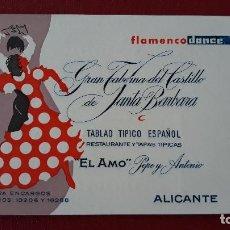 Coleccionismo de carteles: TARJETA DE VISITA TABERNA DEL CASTILLO DE SANTA BARBARA. EL AMO PEPE Y ANTONIO. ALICANTE. Lote 146406122