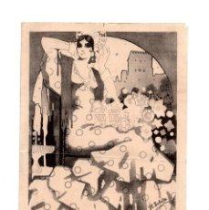 Collezionismo di affissi: GRANADA.- CARTEL OFICIAL FIESTAS DEL CORPUS CHRISTI. 1932. 10 X 15 CM. Lote 147243950