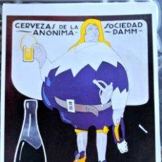 Coleccionismo de carteles: LAMINA CARTEL ESTRELLA DAMM 29.8 X 21.1 CMS. Lote 152387130