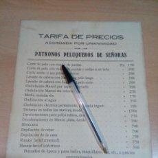 Coleccionismo de carteles: ANTIGUA TARIFA DE PRECIOS PATRONOS PELUQUEROS SEÑORAS -MURCIA 1932 - VER FOTOS. Lote 152876602
