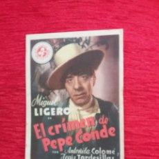 Coleccionismo de carteles: CARTEL DE CINE FORMATO PEQUEÑO. Lote 153826338