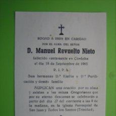 Coleccionismo de carteles: ESTAMPA ANTIGUA RELIGIOSA.FUNERAL. MANUEL REVUELTO NIETO. CÓRDOBA 1965. Lote 155994898