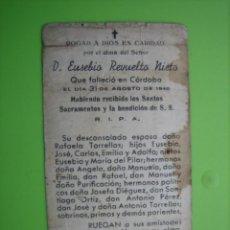 Coleccionismo de carteles: ESTAMPA ANTIGUA RELIGIOSA.FUNERAL. EUSEBIO REVUELTA NIETO. CÓRDOBA 1940. Lote 155995674
