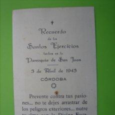 Coleccionismo de carteles: ESTAMPA ANTIGUA RELIGIOSA. CÓRDOBA 1943. Lote 155995774
