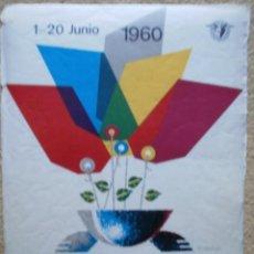 Coleccionismo de carteles: BARCELONA 1960 - CARTEL XXVIII FERIA INTERNACIONAL DE MUESTRAS - PEDRAGOSA. Lote 156639250