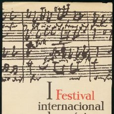 Coleccionismo de carteles: BARCELONA 1963 - CARTEL I FESTIVAL INTERNACIONAL DE MÚSICA. Lote 156641614