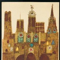 Coleccionismo de carteles: BARCELONA 1963 - CARTEL FIESTAS DE LA MERCED. Lote 156641834