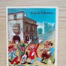Coleccionismo de carteles: CARNAVAL 86 - EL PUERTO DE SANTA MARIA. Lote 160374362
