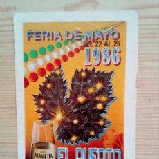Colecionismo de cartazes: FERIA DE MAYO 1986 - EL PUERTO DE SANTA MARIA. Lote 160375198