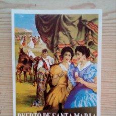 Colecionismo de cartazes: FERIA DE PRIMAVERA 1987 - EL PUERTO DE SANTA MARIA. Lote 160375602