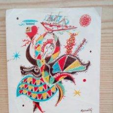 Colecionismo de cartazes: FERIA DE PRIMAVERA 1988 - EL PUERTO DE SANTA MARIA. Lote 160375666