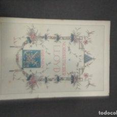 Coleccionismo de carteles: CARTEL DE COMIDA DE UN CRUCERO 1930. Lote 160881854