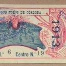 Coleccionismo de carteles: ENTRADA DE CORRIDA DE TOROS EN CORDOBA 1913. Lote 161345370