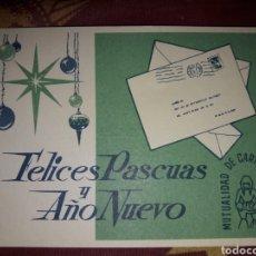 Coleccionismo de carteles: FELICITACION DE NAVIDAD.MUTUALIDAD DE CARTEROS URBANOS. CORREOS.NUEVA.. Lote 162453240