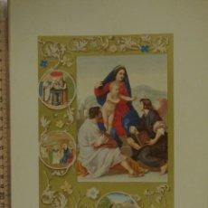 Coleccionismo de carteles: LA SAGRADA FAMILIA , AÑOS 70. Lote 163421734
