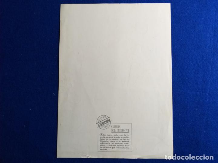 Coleccionismo de carteles: PEQUEÑO CARTEL. ESPAÑA RESUCITA PUBLICIDAD CON IMÁGENES DE LA GUERRA CIVIL. INTERVIÚ. - Foto 2 - 163760722