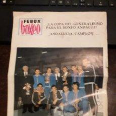 Coleccionismo de carteles: LAMINA COPA DEL GENERALISIMO 1975. Lote 166525618
