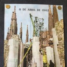 Coleccionismo de carteles: POSTER CARTEL SAGRADA FAMILIA AÑO 1962. Lote 166606265