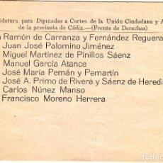 Coleccionismo de carteles: CÁDIZ . PAPELETA CANDIDATURA PARA DIPUTADOS A CORTES DE LA UNIÓN CIUDADANA Y AGRARIA DE CÁDIZ. Lote 168322640