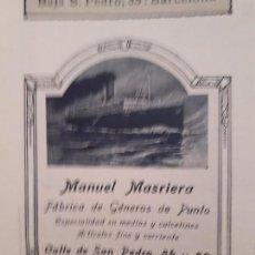 Collezionismo di affissi: FABRICA DE GENEROS DE PUNTO MANUEL MASRIERA MATARO MEDIAS Y CALCETINES HOJA AÑO 1920. Lote 169414056