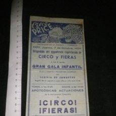 Coleccionismo de carteles: CIRCO PRICE CARTEL PEQUEÑO FORMATO CIRCUS. Lote 169764168