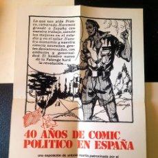 Coleccionismo de carteles: 40 AÑOS DE COMIC POLÍTICO EN ESPAÑA 1977 50X34 CMS POSTER CARTEL EXPOSICIÓN. Lote 169919704