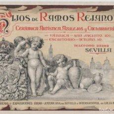 Coleccionismo de carteles: LOTE B-PUBLICIDAD ANTIGUA AÑOS 30 CERAMICA SEVILLA TAMAÑO POSTAL. Lote 171115040