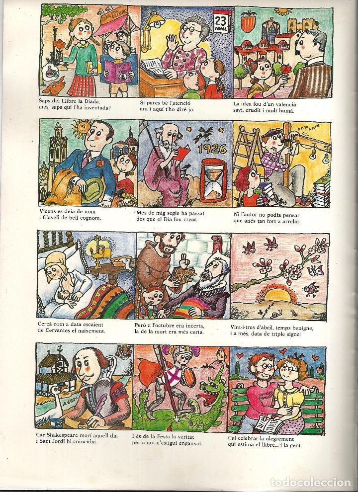 AUCA *DE LA DIADA DEL LLIBRE* ANY 1983, DIBUIX PILARIN BAYÉS, TEXT AURORA DIAZ PLAJA (Coleccionismo - Carteles Pequeño Formato)