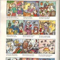 Coleccionismo de carteles: AUCA *DE LA DIADA DEL LLIBRE* ANY 1983, DIBUIX PILARIN BAYÉS, TEXT AURORA DIAZ PLAJA. Lote 171601154