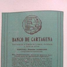 Coleccionismo de carteles: BANCO DE CARTAGENA CAJA DE AHORROS HOJA PUBLICIDAD AÑO 1910. Lote 172347919