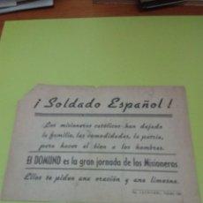 Coleccionismo de carteles: EL DOMUND. ES LA GRAN JORNADA DE LOS MISIONEROS. ... C7CR. Lote 173587440