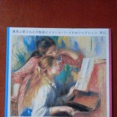 Coleccionismo de carteles: CARTEL GUÍA FOLLETO EXHIBICIÓN YOKOHAMA JAPÓN: RENOIR, PICASSO, MODIGLIANI, MATISSE, MONET, CÉZANNE . Lote 175870353