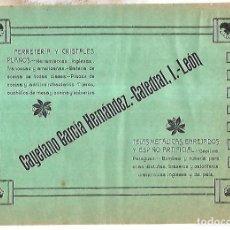 Coleccionismo de carteles: CARTEL PUBLICITARIO. LEON. FERRETERIA Y CRISTALES PLANOS CAYETANO GARCIA HDEZ. PRINCIPIOS SIGLO XX. Lote 176736562