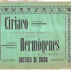 Coleccionismo de carteles: CARTEL PUBLICITARIO. LEON. SASTRES DE MODA CIRIACO HERMOGENES. PRINCIPIOS SIGLO XX. Lote 176736658