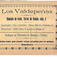 Coleccionismo de carteles: CARTEL PUBLICITARIO. VILLARRUBIA DE SANTIAGO. TOLEDO. LOS VALDEPEÑAS. VINOS. PRINCIPIOS SIGLO XX. Lote 176736888