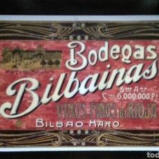 Coleccionismo de carteles: 15 CARTELES DE VINO DE RIOJA. Lote 176931929