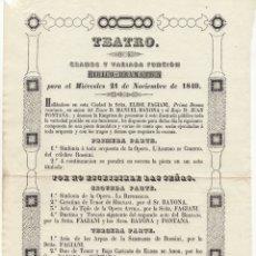 Coleccionismo de carteles: VALLADOLID.- CARTEL DE TEATRO.- IMPRENTA D. JOSE Mª. LEZCANO Y ROLDAN. 1849. Lote 177210062