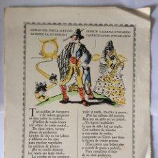 Coleccionismo de carteles: COPLAS DEL POETA ALFREDO SENDIN EVOCANDO LA NIÑEZ , LA JUVENTUD Y LAS PATILLAS DEL ZINGARO BON. Lote 177308554